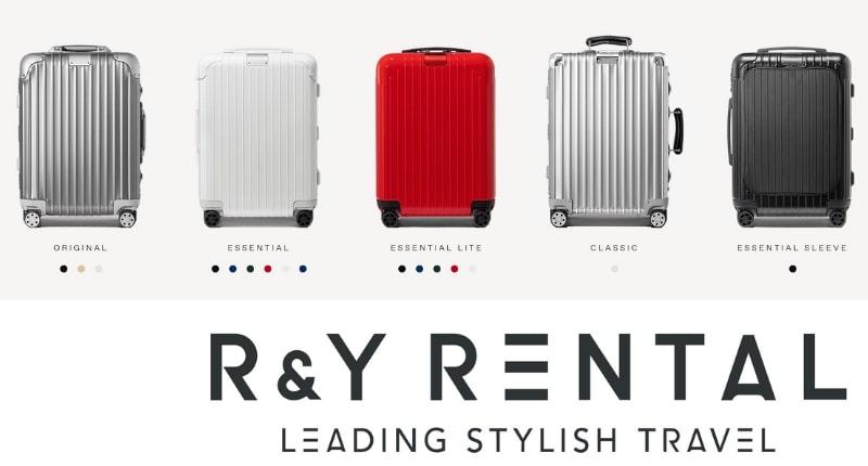 452fd1b461 【体験談】R & Yレンタルのスーツケースを実際に使ってわかったこと16を紹介する【リモワがお得】