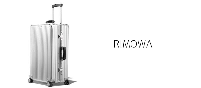 9a3c43282e リモワという高級スーツケースが、アールワイレンタルでは最安値でレンタルすることができます。